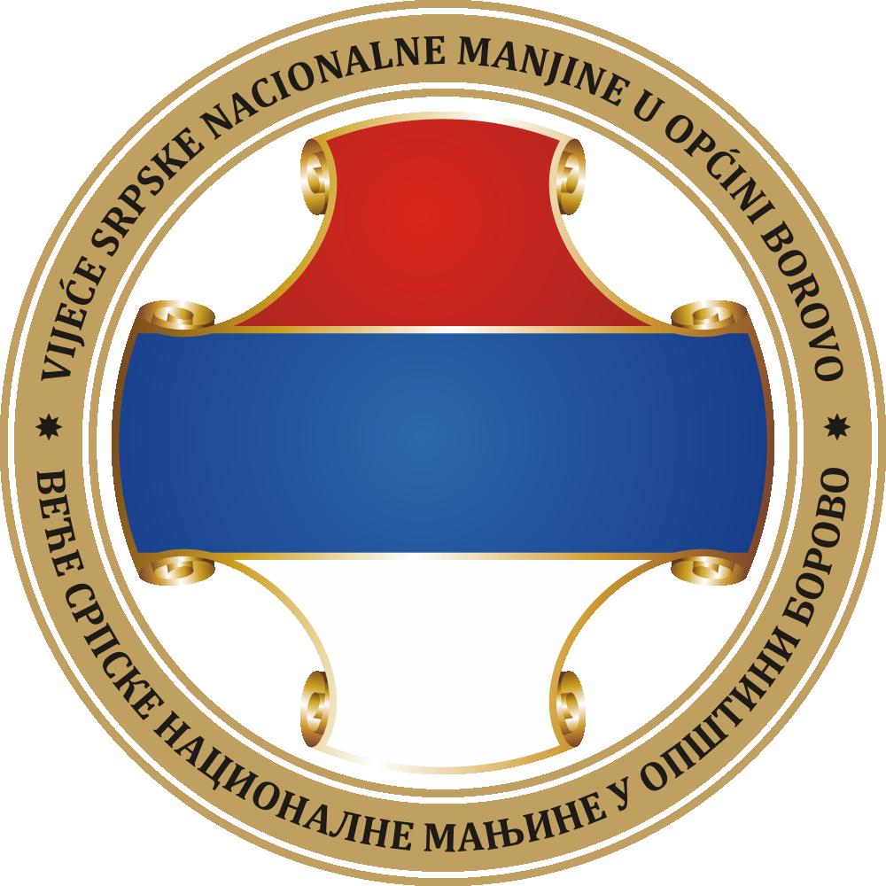 VSNM_Borovo_logo1