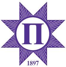 privrednik logo