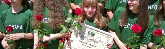 U Borovu obeležen Dan opštine i škole