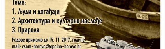 БОРОВСКА РАЗГЛЕДНИЦА 2017.
